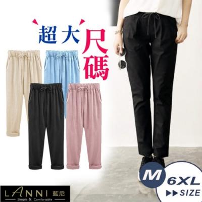 【LANNI藍尼】大尺碼棉麻微彈修身九分褲(M-6XL)●