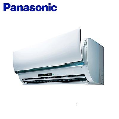 Panasonic國際12-13坪冷專冷氣CU-LX110BCA2/CS-LX110BA2