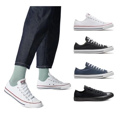 【超級品牌週】CONVERSE ALL STAR 百搭經典 休閒鞋 男鞋 女鞋 4款任選