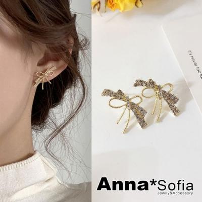 【3件5折】AnnaSofia 彩帶鑽晶蝶結 925銀針耳針耳環(金系)