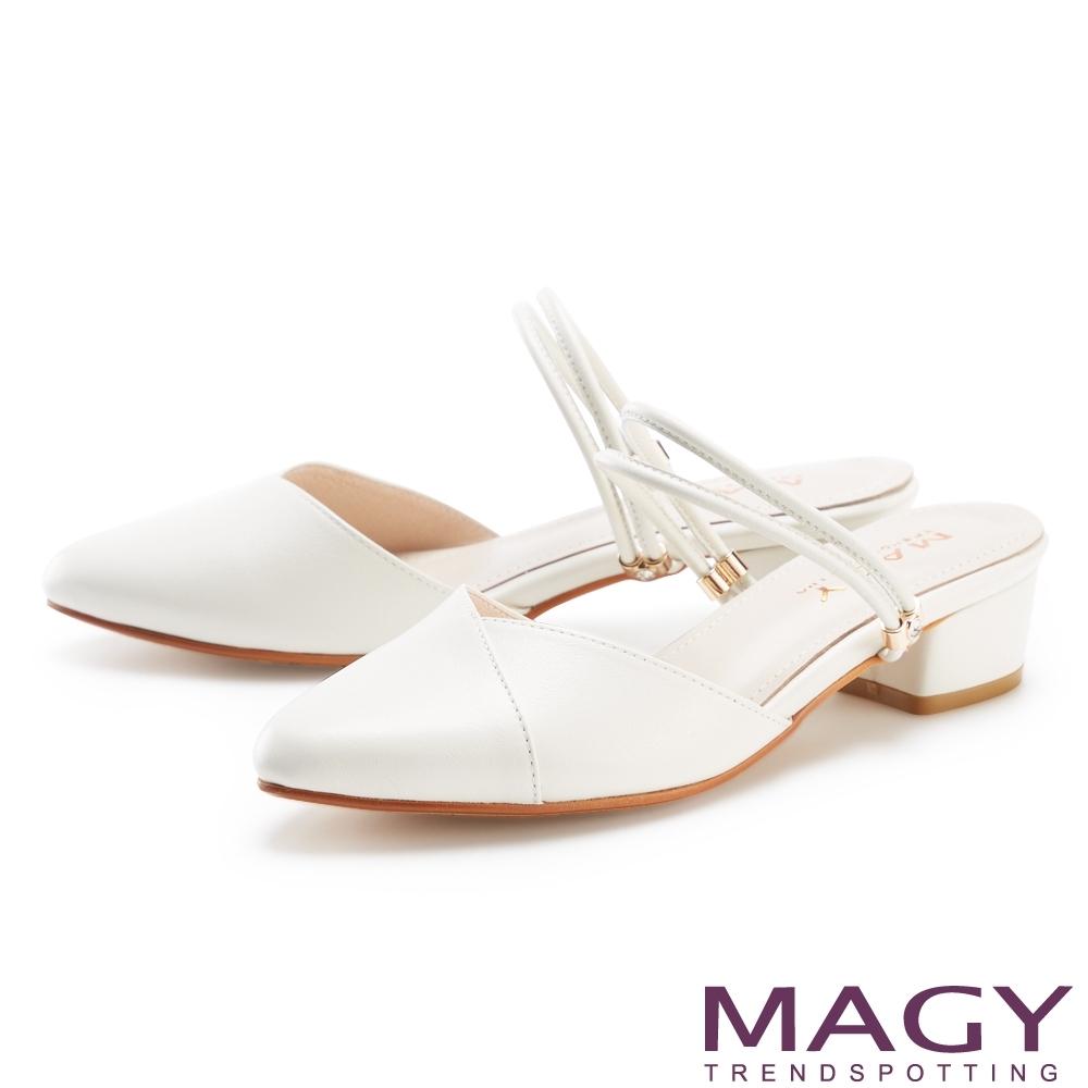MAGY 真皮尖頭低跟兩穿 女 穆勒鞋 白色