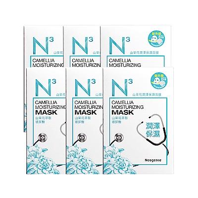 Neogence霓淨思 N3山茶花潤澤保濕面膜8片/盒 6入組