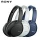 SONY WH-CH710N 無線降噪耳罩式耳機 3色 可選 product thumbnail 1