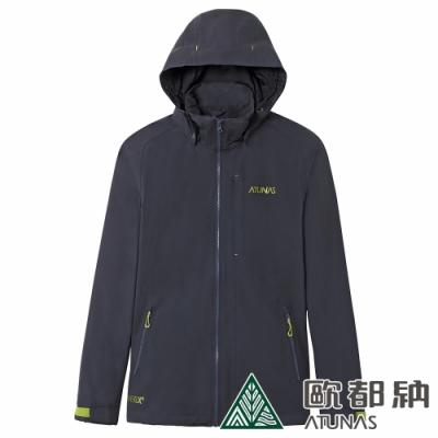 【ATUNAS 歐都納】男款GORE-TEX防水防風單件式外套A-G1821M碳灰