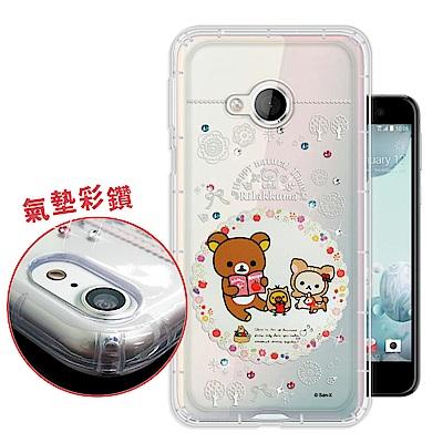 拉拉熊 HTC U Play 野餐茶日 彩鑽氣墊保護殼(閱讀)