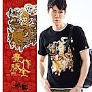 地藏小王 BLUE WAY 豐收豚金潮流T恤(黑)