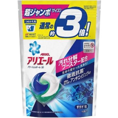 日本版【P&G】2020最新版 第五代 3倍超強濃縮洗衣膠球 補充包(46顆入)-藍色淨白