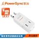 PowerSync 群加 2孔4插防雷擊180度旋轉壁插/白色(TC4P9N) product thumbnail 2