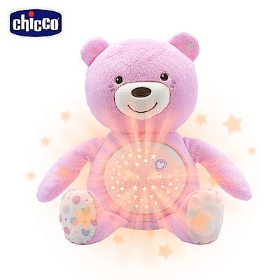 chicco-彩虹投射甜蜜晚安熊 @ Y!購物