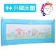 BabyBabe 升降式兒童用床邊護欄 - 水藍 product thumbnail 2