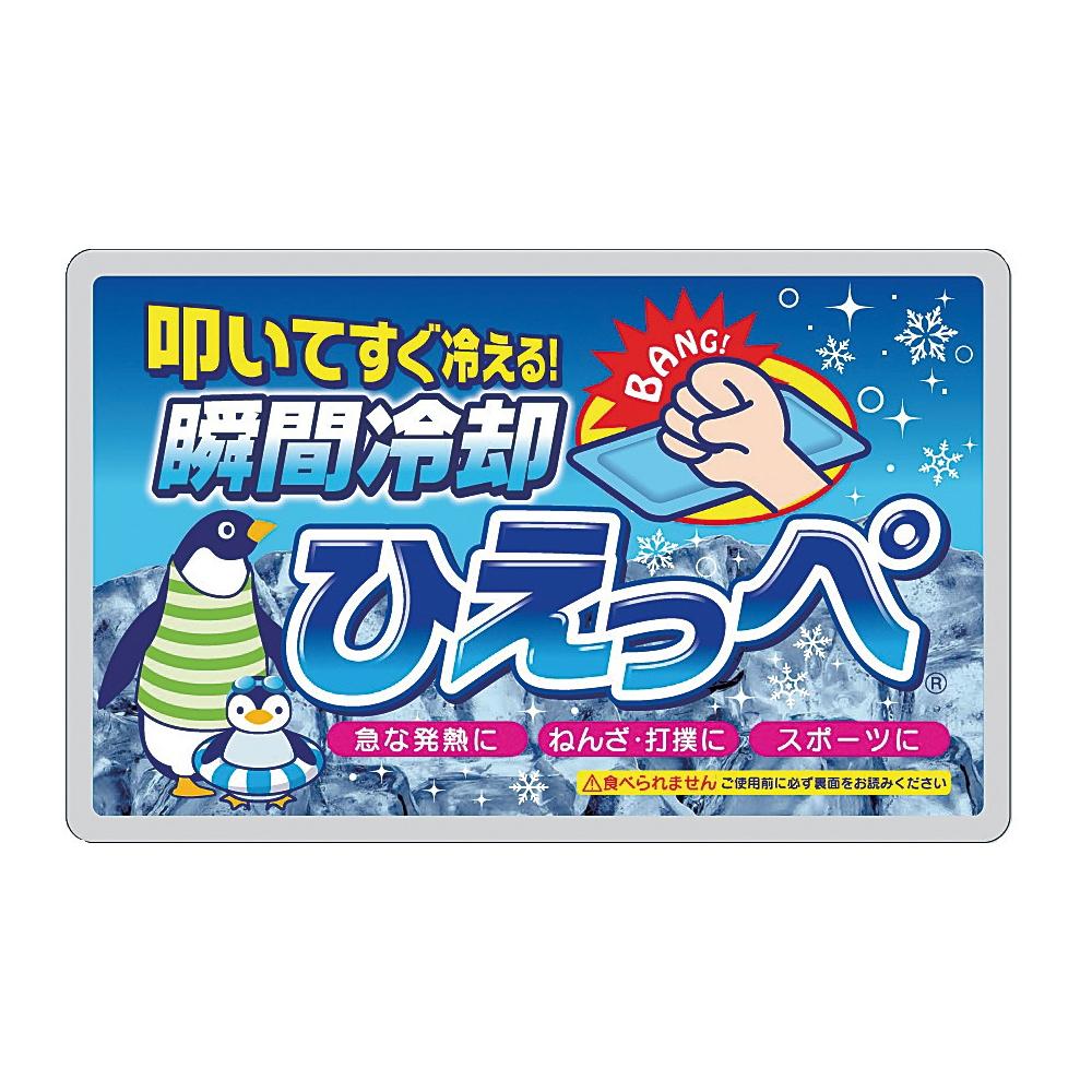 日本製。瞬間冷卻保冷劑 (超值3入組)