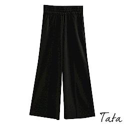 不收邊素面寬褲 TATA