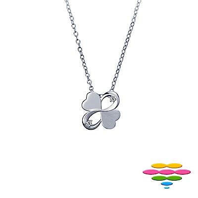 彩糖鑽工坊 幸運草鑽石項鍊 (日本10K輕珠寶)