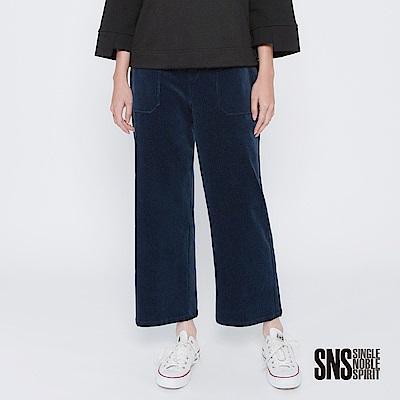 SNS 80回歸燈心絨口袋設計寬褲(1色)