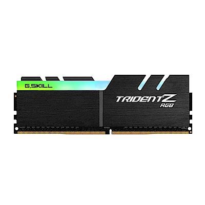 芝奇 G.SKILL TZRGB DDR4-3000 32G(16GBx2) 超頻記憶體