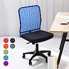 凱堡 kolento 無扶手透氣網背電腦網椅