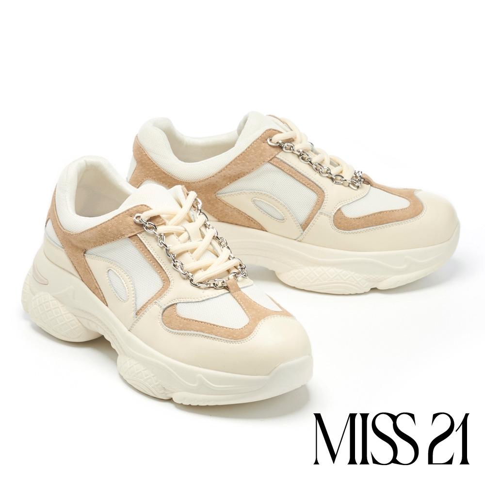 休閒鞋 MISS 21 潮感鏈條異材質拼接綁帶厚底老爹休閒鞋-米