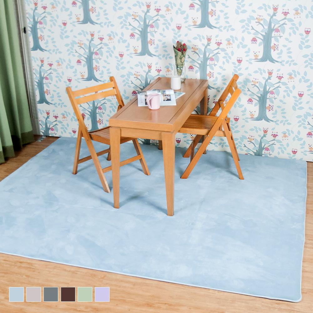 樂嫚妮 慢回彈乳膠底加大加厚客廳地毯/可水洗清潔-200X240cm-(6色)