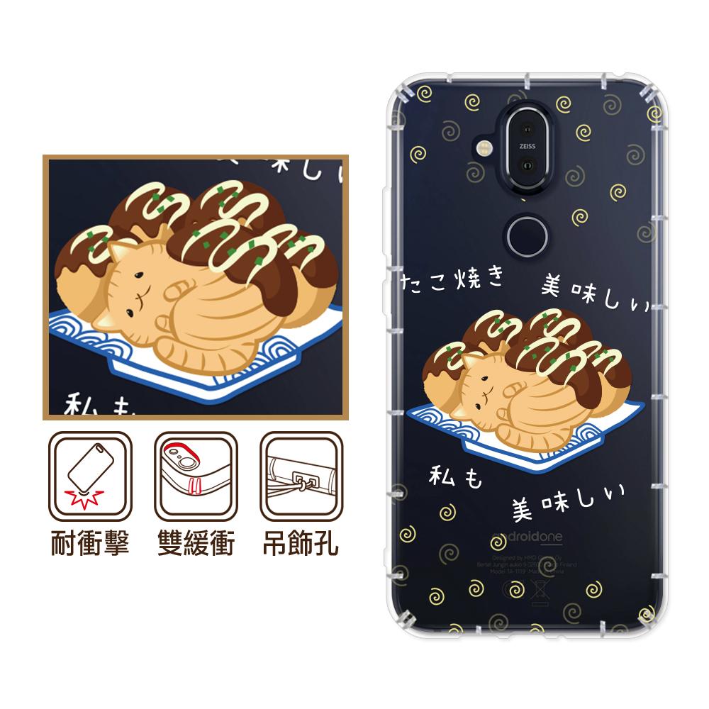 反骨創意 Nokia全系列 彩繪防摔手機殼-貓氏料理(咪咪燒)