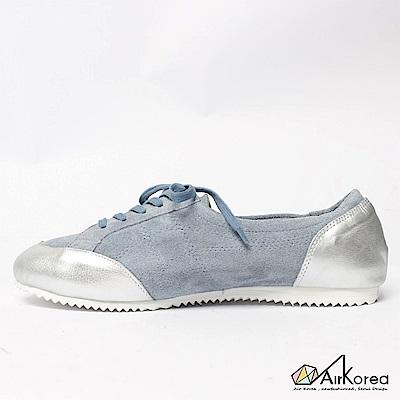 【AIRKOREA韓國空運】真皮正韓流行麂皮拼接綁帶休閒鞋-淺藍