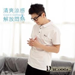 Dreamming 極簡品味萊卡彈力短POLO衫 親膚 涼感 透氣-共二色