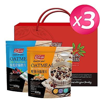 紅布朗 早餐好時光禮盒x3組