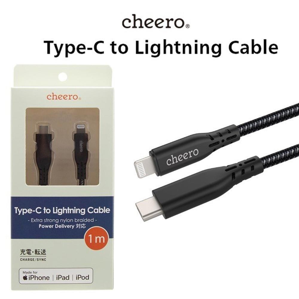 日本cheero Type-C to Lightning 蘋果PD快充線 100公分