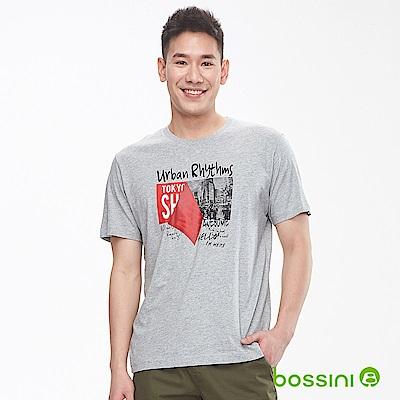 bossini男裝-印花短袖T恤03淺灰