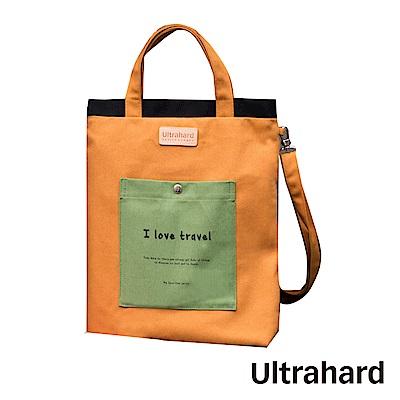 Ultrahard My favorite 兩用斜背包-土黃/綠