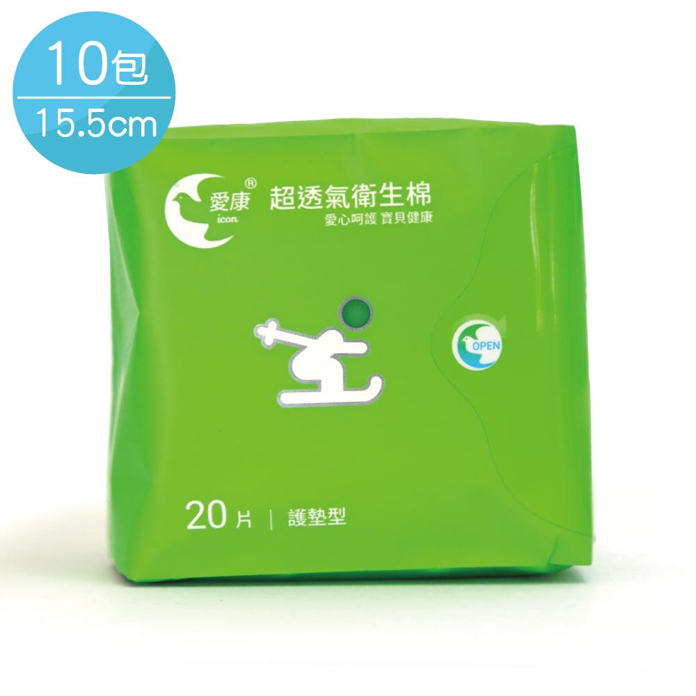 愛康 超透氣衛生棉 護墊型15.5cm 20片x10包/組