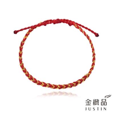 金緻品 黃金蠟繩手鍊 幸福交織 0.48錢