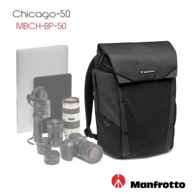 Manfrotto 雙肩攝影包 50 芝加哥系列 Chicago Backpack Medium (MB CH-BP-50)