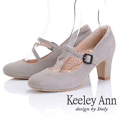 Keeley Ann 簡約美感~經典素面質感全真皮瑪莉珍鞋(灰色)