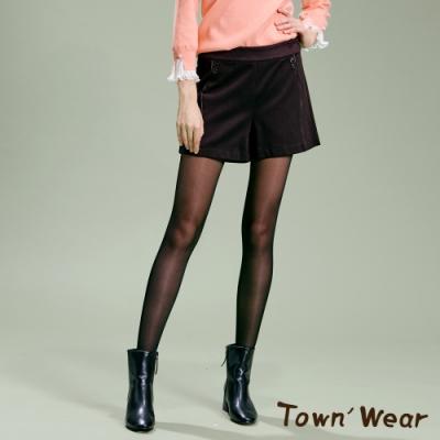 【TOWNWEAR棠葳】保暖排釦設計刷絨短褲