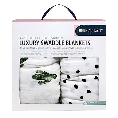 美國 Bebe Au Lait oh-so-soft 天絲棉紗布包巾2入禮盒 (仙人掌)
