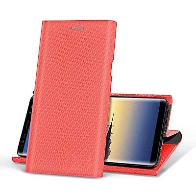 HeatShock Samsung Note 8 曲面編織磁吸皮套 - 蜜桃紅