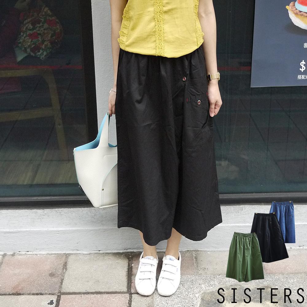 顯瘦系鈕釦斜擺剪裁寬褲裙/共三色 SISTERS