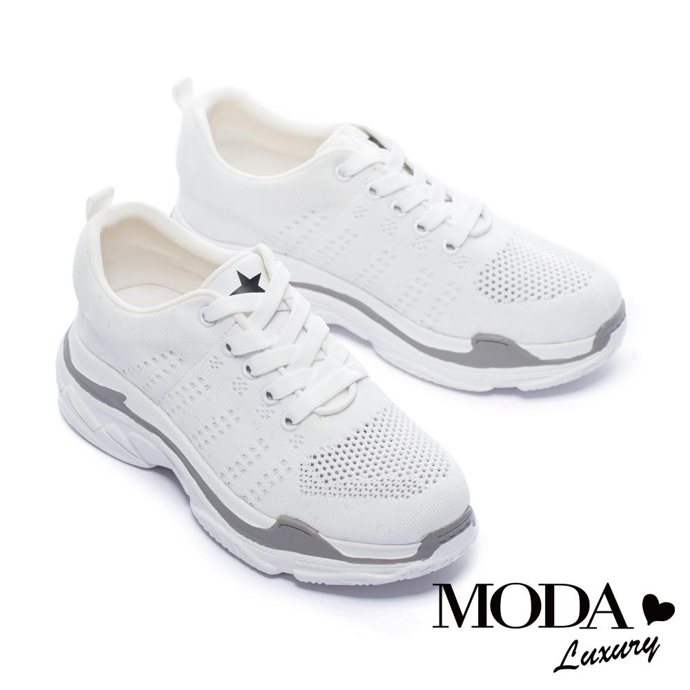 休閒鞋 MODA Luxury 街頭個性銀蔥飛織布厚底休閒鞋-白