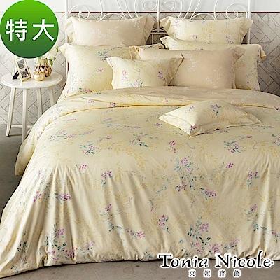 Tonia Nicole東妮寢飾 清檸莓果環保印染100%精梳棉兩用被床包組(特大)