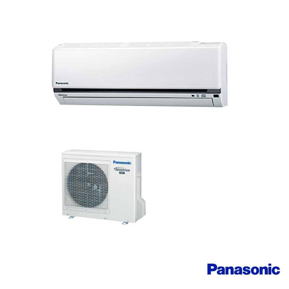 Panasonic國際牌5-7坪變頻冷專分離式CU-K36BCA2/CS-K36BA2