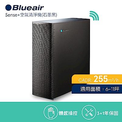 瑞典Blueair 抗PM2.5過敏原空氣清淨機SENSE+6坪 時尚黑