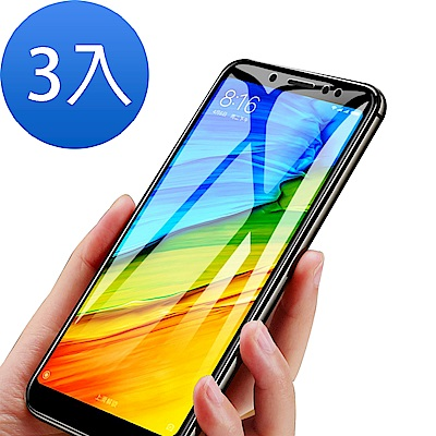 紅米 Note 5 透明 9H 鋼化玻璃膜 防撞 防摔 保護貼 -超值3入組