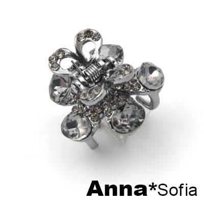【滿額再7折】AnnaSofia 黯灰曜晶 迷你小髮抓髮夾(花蝶-灰晶款)