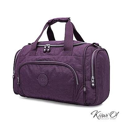 Kiiwi O! 實用機能系列2way多功能萬用包 PEDRO 紫