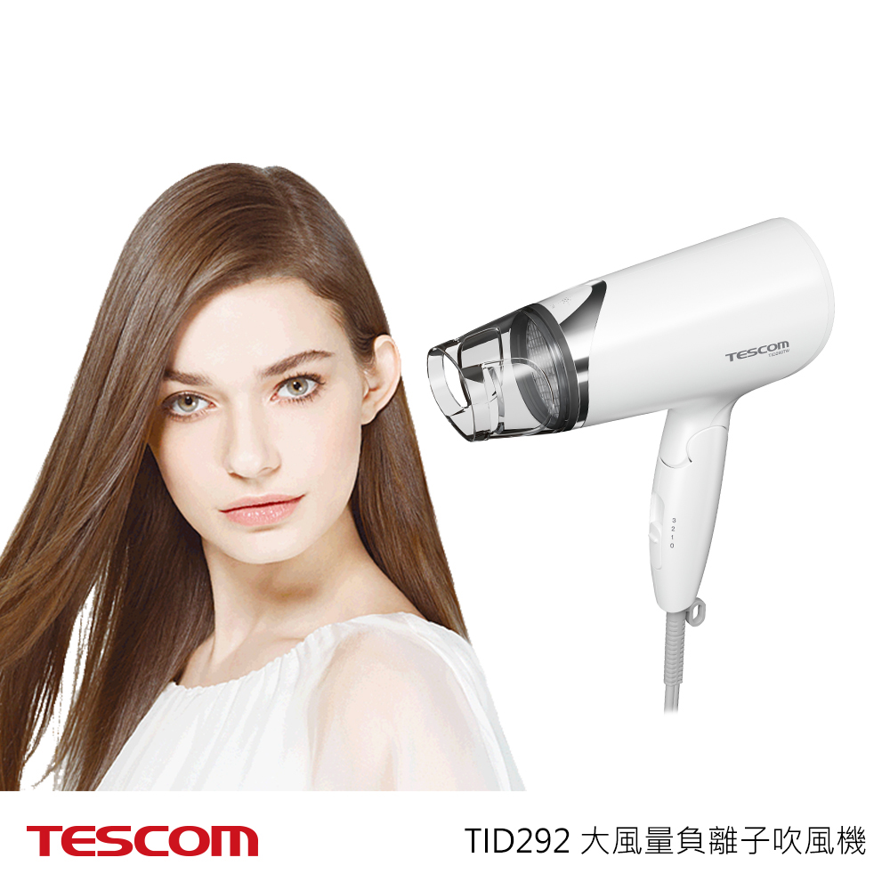 TESCOM 大風量負離子吹風機 TID292TW (白色)