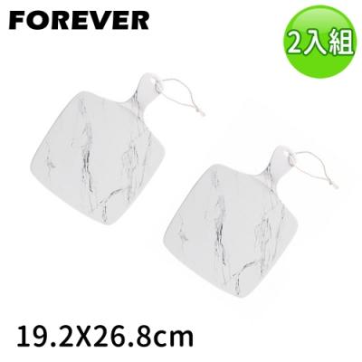 日本FOREVER 北歐時尚陶瓷大理石輕食盤/附柄托盤(19.2X26.8)-2入組