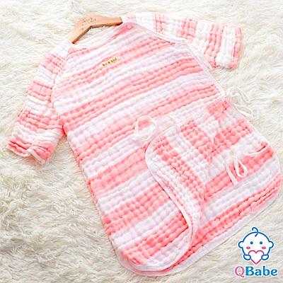 QBabe 六層紗條紋日式長袖防踢被(40x62)-粉紅條紋
