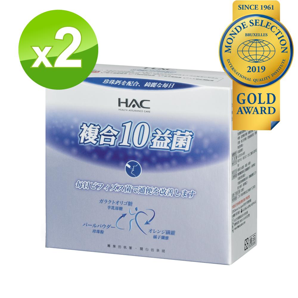 【永信HAC】 常寶益生菌粉(30包/盒;2盒組)