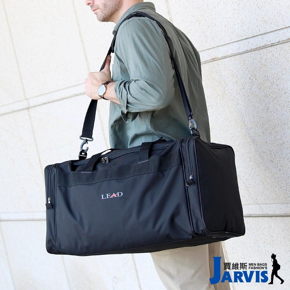 Jarvis賈維斯 行李袋防潑水 旅行出差/露營收納-54cm