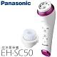 PANASONIC 國際牌 EH-SC50 泡沫潔顏機 公司貨 product thumbnail 1